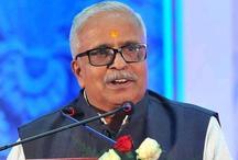 सुरेश भैयाजी जोशी फिर बने RSS महासचिव, 2021 तक संभालेंगे पद