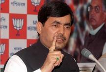 राहुल के नोटबंदी वाले बयान पर भड़की भाजपा, कहा- 'ऐसी भाषा बोलने वाले पीएम नहीं बनते'