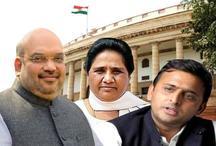 यूपी राज्यसभा चुनाव 2018: बीजेपी के पक्ष में जमकर हुई क्रॉस वोटिंग, पलट सकती है बाजी