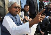 मुख्यमंत्री के भाषण के दौरान युवक ने विरोध में लगाए नारे, नीतीश कुमार बोले- क्यों चें-चें कर रहे हो
