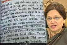 8वीं की किताब में बाल गंगाधर तिलक को बताया 'आतंकवाद का जनक', कांग्रेस- मुक्ता तिलक ने किया विरोध