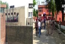 पंजाबः गुरदासपुर सेंट्रल जेल में औचक निरीक्षण से भड़के कैदी, मुर्दाबाद के नारे के साथ टावर को किया आग के हवाले