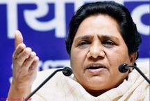 BSP को खत्म करना चाहती है कांग्रेस, अब कभी नहीं करेंगे गठबंधन: मायावती