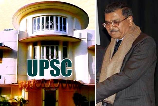 राकेश कुमार गुप्ता बने संघ लोक सेवा आयोग के नए सचिव, जानें इनके बारे में