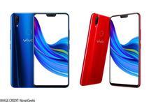 Vivo Z1 स्मार्टफोन लॉन्च, देगा नोकिया एक्स 6 कड़ी टक्कर, जानें स्पेसिफिकेशन