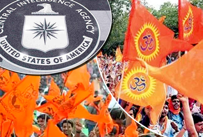 अमेरिकी खुफिया एजेंसी CIA ने फैक्टबुक में VHP और बजरंग दल को बताया धार्मिक उग्रवादी संगठन