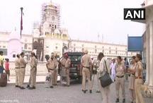 ऑपरेशन ब्लू स्टार की 34वीं बरसी पर स्वर्ण मंदिर की बढ़ाई गई सुरक्षा, 3000 सुरक्षाबल तैनात