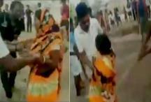 Viral Video: झारखंड के बोकारो में दो महिलाओं और उनके दोस्तों की गांववालों ने डंडो से की पिटाई, यह है पूरा मामला