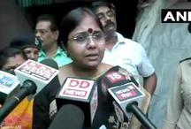 मुजफ्फरपुर: गर्ल्स हॉस्टल में लड़कियों का यौन शोषण, महिला आयोग ने बताया, दो लड़कियां हुई गर्भवती- मिले सबूत