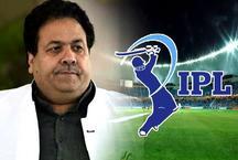 क्रिकेटर से कहा- लड़कियों का इंतजाम करो तब टीम में लेंगे, राजीव शुक्ला के करीबी पर लगे गंभीर आरोप