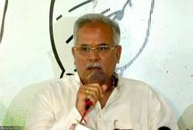 एआईसीसी वर्किंग कमेटी की बैठक 22 को, भूपेश-टीएस को भी बुलावा