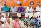 लोकसभा चुनाव 2019 से पहले जम्मू और कश्मीर की भाजपा ने नयी टीम का किया गठन