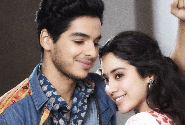 Dhadak Box Office Collection Day1: पहले ही दिन