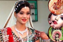 ये है भारतीय नारी के 32 श्रृंगार, जानें इनकी विशेषताएं
