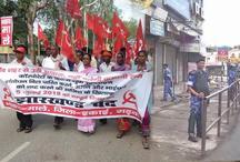 भूमि अधिग्रहण बिल पर विपक्षी दलों ने किया बंद का आह्वान, झारखंड सरकार ने तैनात किए 5 हजार से ज्यादा जवान