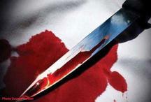 झारखंड में आदिवासी दंपती की हत्या, बेटे की शिकायत पर तीन गिरफ्तार