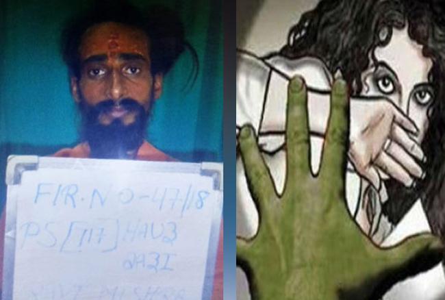 दिल्ली में महिला से छेड़छाड़ के आरोप में नागा बाबा गिरफ्तार, भेजता था अश्लील मैसेज