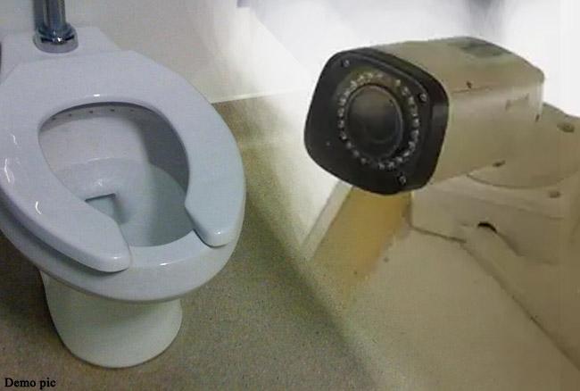 स्कूल में लड़कियों के शौचालय में मिला कैमरा, वीडियो वायरल होने के बाद प्रधानाचार्य समेत चार गिरफ्तार