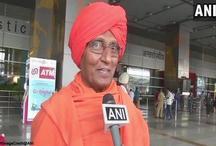 भाजयुमो के अध्यक्ष ने जारी किया बयान, कहा- अग्निवेश ने भारतीय संस्कृति को पाखंड बताकर तोड़ने का प्रयास किया