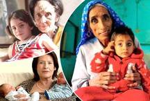 हैरतअंगेज! दुनिया में इन पांच महिलाओं ने सबसे अधिक उम्र में दिया बच्चों को जन्म, बनाया वर्ल्ड रिकार्ड