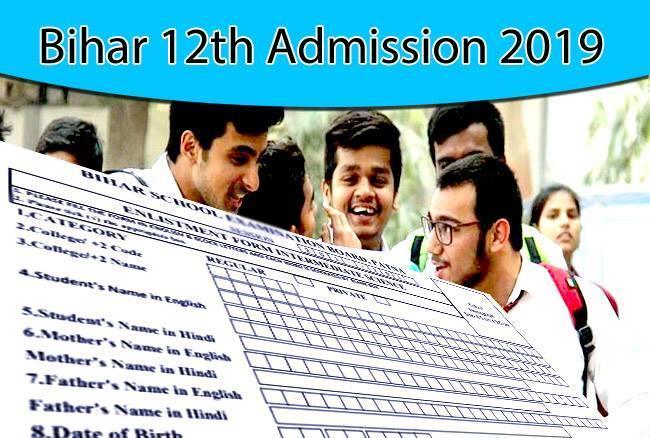बिहार बोर्ड ने जारी की Bihar Inter Admission 2019 की First Merit List, ये है लास्ट डेट