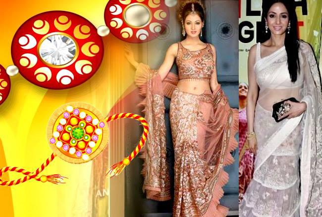 Raksha Bandhan 2018 : राखी पर ट्रेंडिशनल लुक के लिए महिलाएं अपनाएं ये फैशन टिप्स