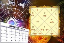 ज्योतिष शास्त्र: शुक्र का महापरिवर्तन, इस महीने इन 10 राशियों की किस्मत के सितारे होंगे बुलंद, होने वाले हैं ये 5 बड़े बदलाव