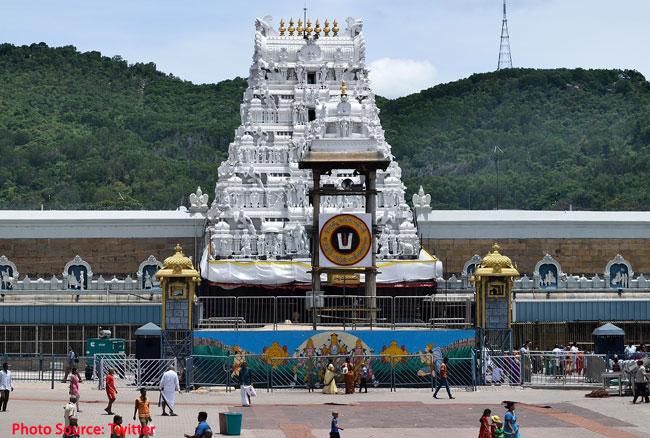 तिरुमला मंदिर में दान की राशि घटी, रोजाना तीन करोड़ की जगह पर मिले सिर्फ 73 लाख