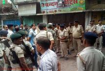 बिहार: वैशाली के हाजीपुर में दो गुटों में हुई गोलीबारी, दो की मौत-एक घायल