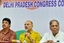 दिल्लीवासियों की दुर्दशा लाएगी दिल्ली कांग्रेस, आप सरकार के खिलाफ करेगी महारैली