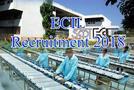 ECIL ने ITI पास के लिए दिया नौकरी पाने का सुनहरा मौका, जल्द करें आवेदन