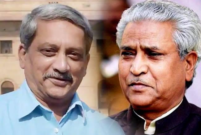 गोवा में राजनीतिक संकट के बीच भाजपा ने कहा- सरकार स्थिर, सभी सहयोगी हमारे साथ