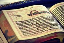 पवित्र गुरु ग्रंथ को 'अपवित्र' करने के मामले में गुरुद्वारे का ग्रंथी और उसकी पत्नी गिरफ्तार