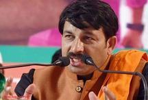 दिल्ली सीलिंग मामला: घर का ताला तोड़ने के मामले में बीजेपी अध्यक्ष मनोज तिवारी के खिलाफ FIR दर्ज