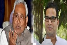 पीएम मोदी को ऐतिहासिक जीत दिलाने वाले चुनावी रणनीतिकार प्रशांत किशोर लड़ेंगे चुनाव, नीतीश कुमार का थामा दामन