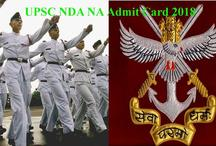 UPSC NDA NA Admit Card 2018 : नेशनल डिफेंस और नेवल अकेडमी परीक्षा के लिए प्रवेश पत्र जारी, करें डाउनलोड
