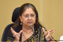 सीएम राजे ने किया भामाशाह डिजिटल परिवार योजना का उद्घाटन, मोबाइल व इंटरनेट के लिए मिलेगी 1,000 रुपये की मदद
