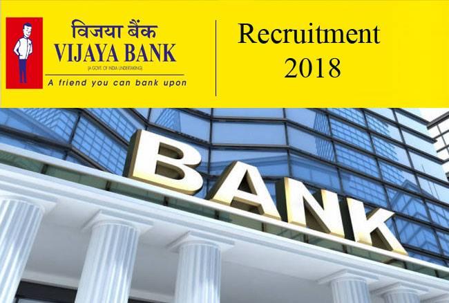 Vijaya Bank में ऑफिसर बनने का सुनहरा मौका, ऐसे करें आवेदन