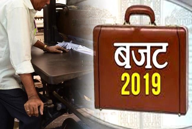 Budget 2019 : जब पेश होने से पहले लीक हो गया था भारत का बजट, बदल गए थे नियम