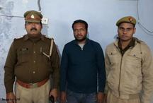 उत्तर प्रदेश: बुलंदशहर हिंसा का मुख्य आरोपी शिखर अग्रवाल गिरफ्तार