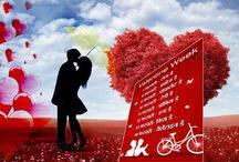 Happy Valentine Day 2019 Date List : ये रही वेलेटाइन डे 2019 की लिस्ट