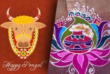 Pongal 2019 Rangoli Design : ये हैं पोंगल के लिए रंगोली डिजाइन