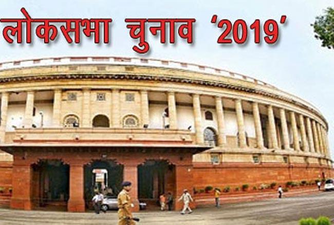 महाराष्ट्र समाचार : लोकसभा चुनाव के लिए इलेक्शन मैनेजमेंट कमेटियों को राहुल गांधी ने दी मंजूरी, देखिये पूरी लिस्ट...