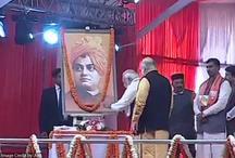 भाजपा राष्ट्रीय परिषद की बैठक में पहुंचे पीएम मोदी, स्वामी विवेकानंद को दी श्रद्धांजलि