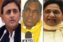 लोकसभा चुनाव 2019: SP-BSP गठबंधन का आधिकारिक ऐलान आज, ओपी राजभर को 2 सीटों का ऑफर!