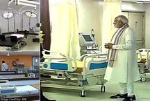 अहमदाबाद: पीएम मोदी ने सरदार वल्लभभाई पटेल आयुर्विज्ञान और अनुसंधान संस्थान का उद्घाटन किया