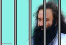 गुरमीत राम रहीम समेत 4 दोषियों को CBI अदालत ने सुनाई उम्र कैद की सजा