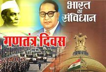 गणतंत्र दिवस 2019 : इस वजह से 26 जनवरी पर नहीं मनाया जाता 'संविधान दिवस'