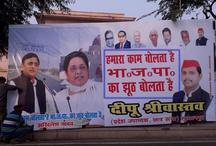 मायावती-अखिलेश की कान्फ्रेंस से पहले लगे पोस्टर, लिखा- हमारा काम बोलता है, भाजपा का झूठ बोलता है