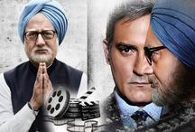 The Accidental Prime Minister Review : 110 मिनट में मिलेगा कांग्रेस के 70 साल का लेखा-जोखा
